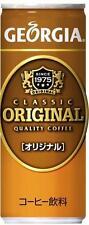 Coca Cola Japan, Georgia Original 250ml in a Can, Japanese Coffee