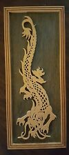 Hand Carved Wooden Dragon Mounted Wood Wall Art Teak Sculpture Hanging Decor 16""