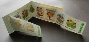 Taiwan Children's Play 1992 Child Games Lotus Dragonfly Bird Duck (booklet) MNH