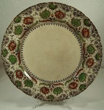 "Antique Dunn Bennett & Co Burslem ""Coronation"" 10 Inch Plate Made In England"