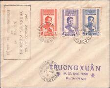 INDO-CHINA, 1941. Coronation Cover 210-212, Pnom Penh