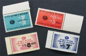 nystamps Israel Stamp Mint OG NH Unlisted    S24x528