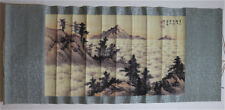 "Excellent Chinese Hanging Painting & Scroll ""Landscape"" By Huang Junbi 黄君璧 MM8"