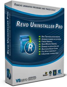 Revo Uninstaller Pro v4.5.0Full version