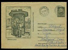 1955/1957 Printed Press distribution Newsstand,Romania,rare stationery cover/2