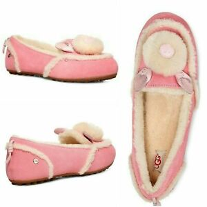 NEW UGG Hailey LIMITED EDITION Women's Shearling Slipper Quartz Pink