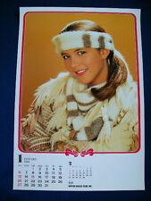 1985 Sophie Marceau Japan VINTAGE calendar POSTER VERY RARE