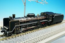 Tomix High Grade 2008 JNR/JR Steam Locomotive Type C57-1 (N Scale) New!!