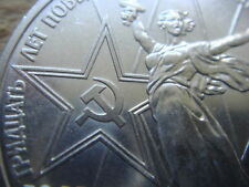 Russia1 Rouble 30 Years Defeated Hitler Nazi German  Coin Stalingrad battle 1975