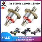 WLtoys Metal Differential Gear 144001-1309 for 144001 124018 124019 RC Car Parts