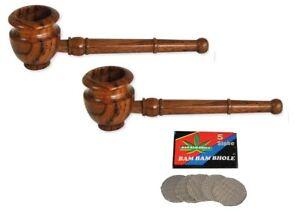 2 x Tabakpfeife Holzpfeife Rosenholzpfeife ca.9 cm Holz- Purpfeife plus 5 Siebe