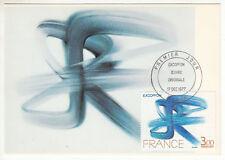 CARTE MAXIMUM FDC 1977 TIMBRE N° 1951 OEUVRE ART REPUBLIQUE FRANCAISE