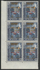 Aden Kathiri 4677 - 1966 OLYMPIC GAMES  surch 20f with VARIETY unmounted mint