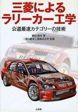 [BOOK] Mitsubishi Rally Car Engineering Lancer Evolution WRC PAJERO Dakar Japan