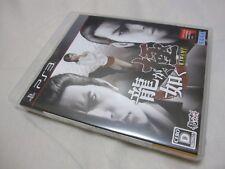 7-14 Days to USA. USED PS3 Ryu Ga Gotoku KIWAMI Yakuza Mafia Japanese Version