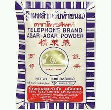 """3 pack Agar Agar Powder """"Telephone Brand"""" .88oz (25g)"""