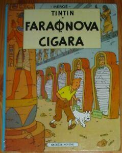 Tintin 1 - Faraonova cigara HC / Yugoslavia 1990 / Herge Les Cigares du Pharaon