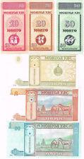 A SAISIR     LOT  9   X   BILLETS    MONGOLIE    NEUF         !!!!    UNC .