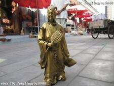 "19""Chinese Brass refined Carved militarist Zhu Ge Liang Kong Ming Statue"