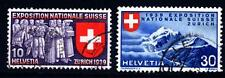 SWITZERLAND - SVIZZERA - 1939 - Esposizione nazionale a Zurigo. Iscrizione in fr