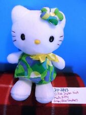 Eikoh Japan Hello Kitty with Green and Blue Sundress Plush (310-2863)