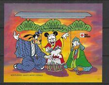 HICK GIRL- MINT DOMINICA SOUVENIR SHEET     DISNEY  PHILA NIPPON  '91      A1