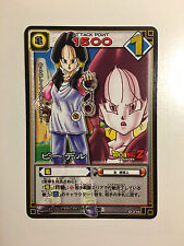 Dragon Ball Z Card Game Part 3 - D-216