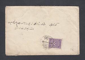 TURKEY 1925 5PI SOLO FRANKING COVER STAMBOUL DOMESTIC USAGE