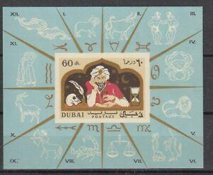 Dubai  Block 46  Omar Chaijam  Philosoph     ** (mnh)