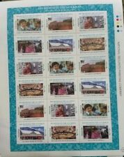 "Pakistan 2017 ""Diamond Jubilee Celebration of The Agha Khan"" Full sheet MNH"