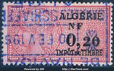 ALGERIE TIMBRE FISCAL AVEC OBLITERATION