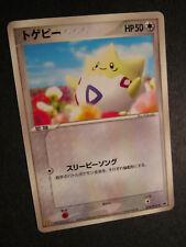 NM/M JAPANESE Pokemon TOGEPI Card BLACK STAR PROMO Set 034/PCG-P McDonald's AP