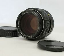 Pentax SMC Pentax 50mm F/1.2 MF Prime Lens K Mount from Japan