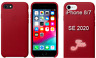 iPhone 8 / 7 / SE 4.7″ Apple Original Echt Leder Schütz Hülle Case - Rot