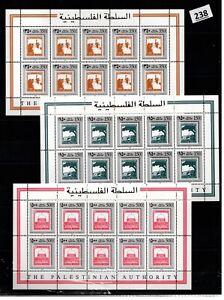 # 10X PALESTINE - MNH - ARCHITECTURE - 1995 - WHOLESALE