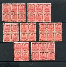 Malaya Trengganu 1917-8 2c on 3c Red Cross surcharge in blocks of 4 or 6 x 7