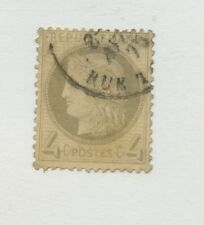 FRANCE--Individual stamps Scott #52