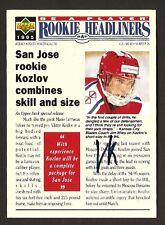 VIKTOR KOZLOV 1994-95 Upper Deck Be a Player BAP AUTOGRAPH San Jose Sharks AUTO