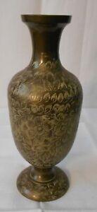 """Vintage Brass Etched Floral Vase India 8"""""""