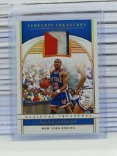 2019-20 National Treasures Mark Jackson Game Used Patch #12/25 Knicks RR1