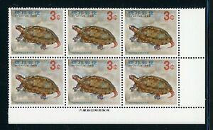 RYUKYU ISLANDS MNH IMPRINT BLOCK: Scott #138 3c Turtle FAUNA CV$2+