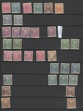 Montenegro lot MH used classic stamps