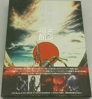Dir en grey Arche at Nippon Budokan Limited Edition DVD