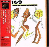 """Miles Davis  """"Star People"""" Japan LTD Mini LP CD w/OBI"""