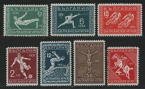 Bulgarien 1931 - Mi-Nr. 242-248 - ** & * / MNH & MH - Balkanspiele - Mängel