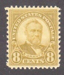 United States stamp #640, MNHOG, XF, SCV $22.50