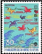 Japanese Birds Stamps