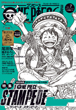 ONE PIECE ONEPIECE magazine Vol.7 Jump Comic JAPAN OFFICIAL IMPORT