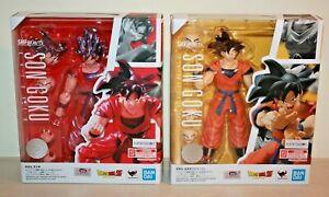 Lot of 2 Dragon Ball Z SON GOKU Saiyan Raised on Earth & KIAOKEN S.H.Figuarts