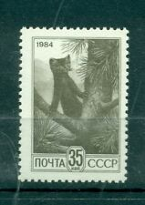 Russie - USSR 1984 - Michel n. 5427 A w I - Timbre-poste ordinaire **
